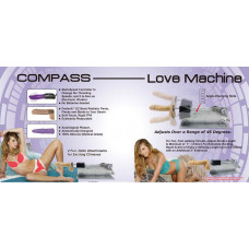 Секс-машина Compass