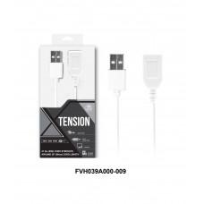 Удлинитель USB-провода, 1 м, белый
