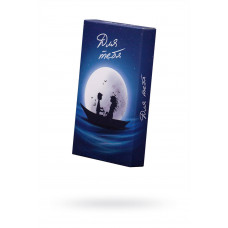 Романтическая игра для влюбленной пары «Для тебя»