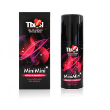 Ты и Я Гель-любрикант MiniMini для женщин 20 г