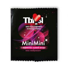 Ты и Я - Гель-любрикант ''MiniMini'' для женщин 4 г, 20 шт.