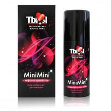 Ты и Я Гель-любрикант MiniMini для женщин 50 г