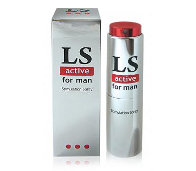 Спрей для мужчин (стимулятор) LOVESPRAY ACTIVE 18 г